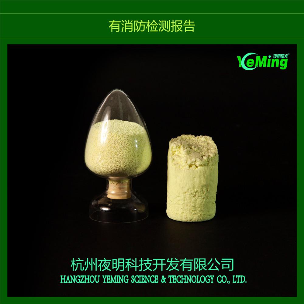 杭州绿色环保发光粉厂家