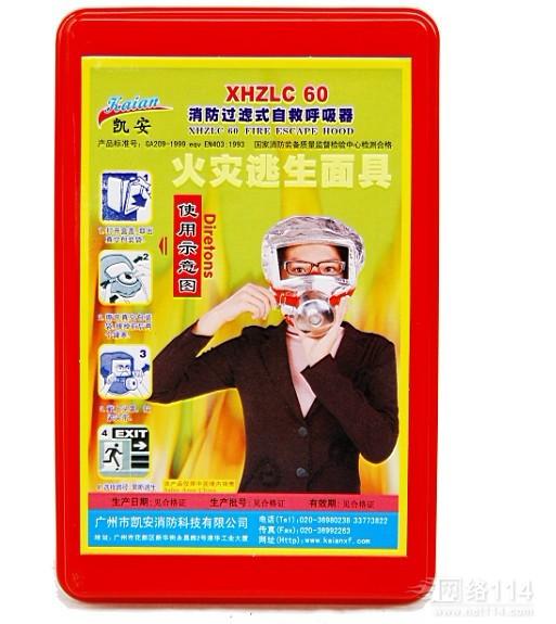 南宁定点回收消防火灾逃生面具厂家