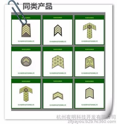 武汉夜光自发光夜光地铁疏散标识厂家直销