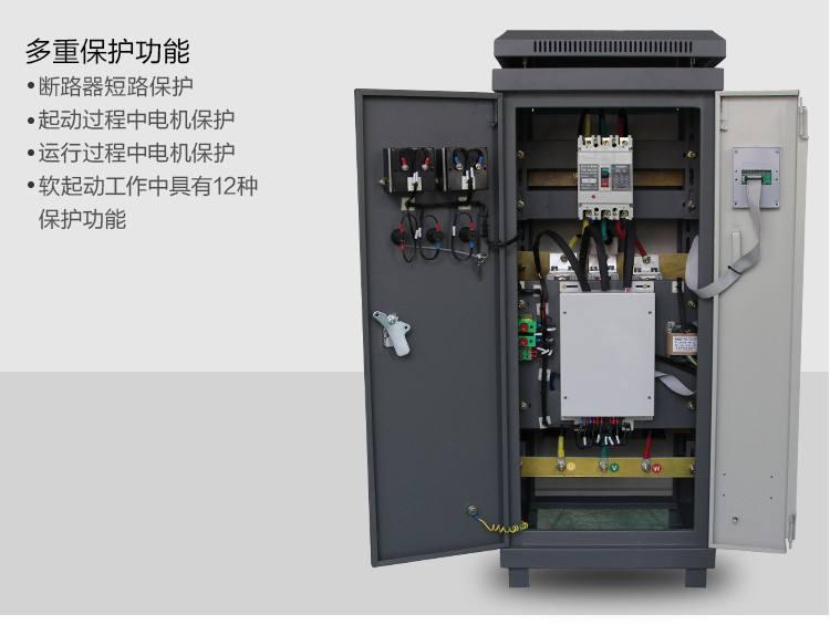毕节软启动柜现货供应  品质保证