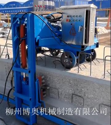 杭州便捷的凿毛机厂