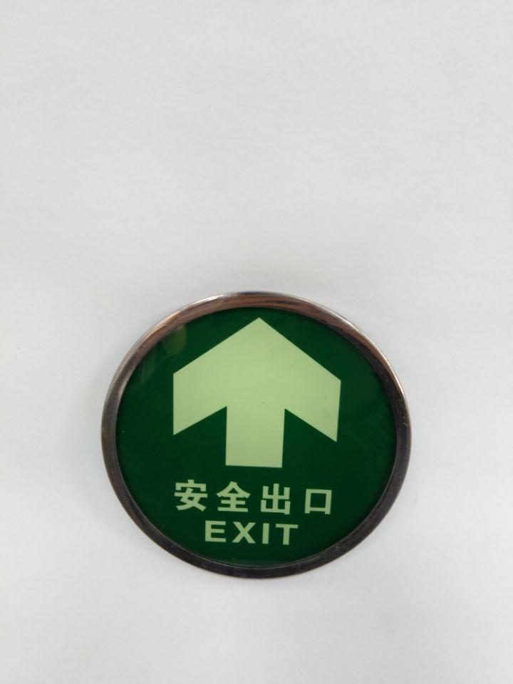 武汉逃生指示夜光地铁疏散标识厂家