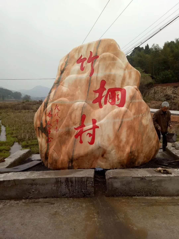 广州晚霞红报价