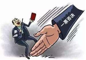 武进高新技术企业申请