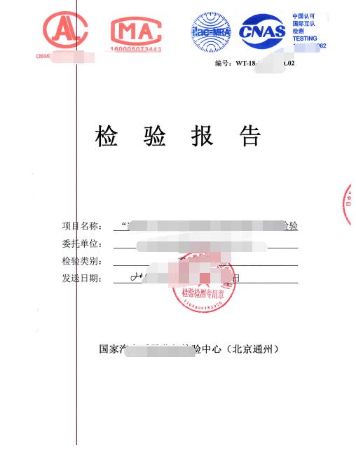 郑州交通部794网约车905协议打点周期 欢迎来电了解