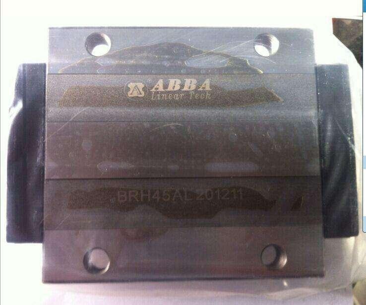 國內BRH35A運動滑塊加工