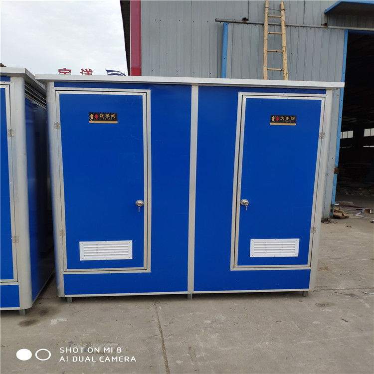 昆明移动厕所生产厂家