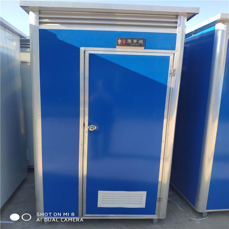 锡林郭勒盟移动厕所生产厂家