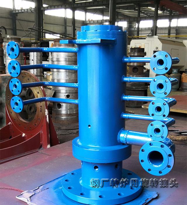 钢厂专用多通路旋转接头制造厂