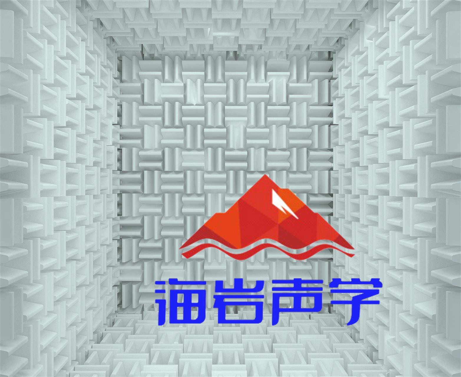 桂林混响室声学设计
