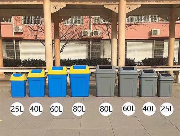 菏泽垃圾桶批发价格