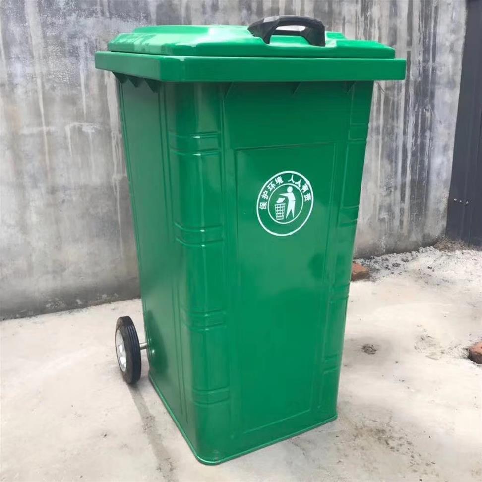 张家口240升垃圾桶厂家直销