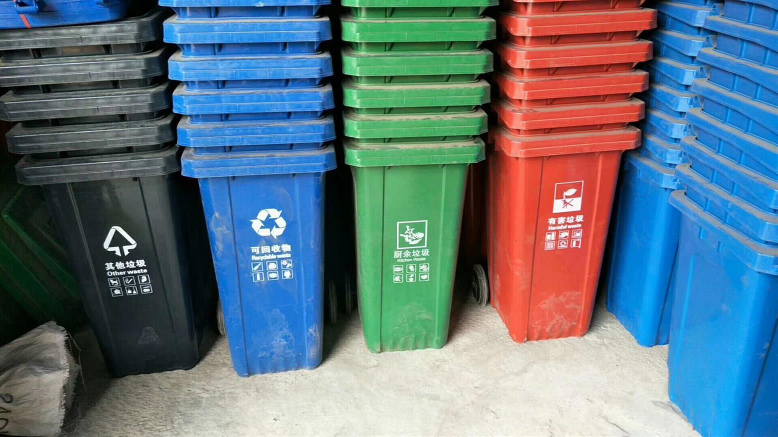 黑龙江240升垃圾桶批发价格