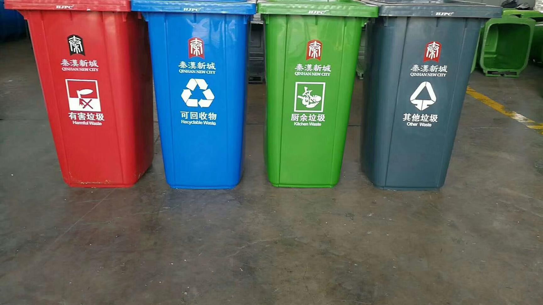 济南240升垃圾桶批发价格