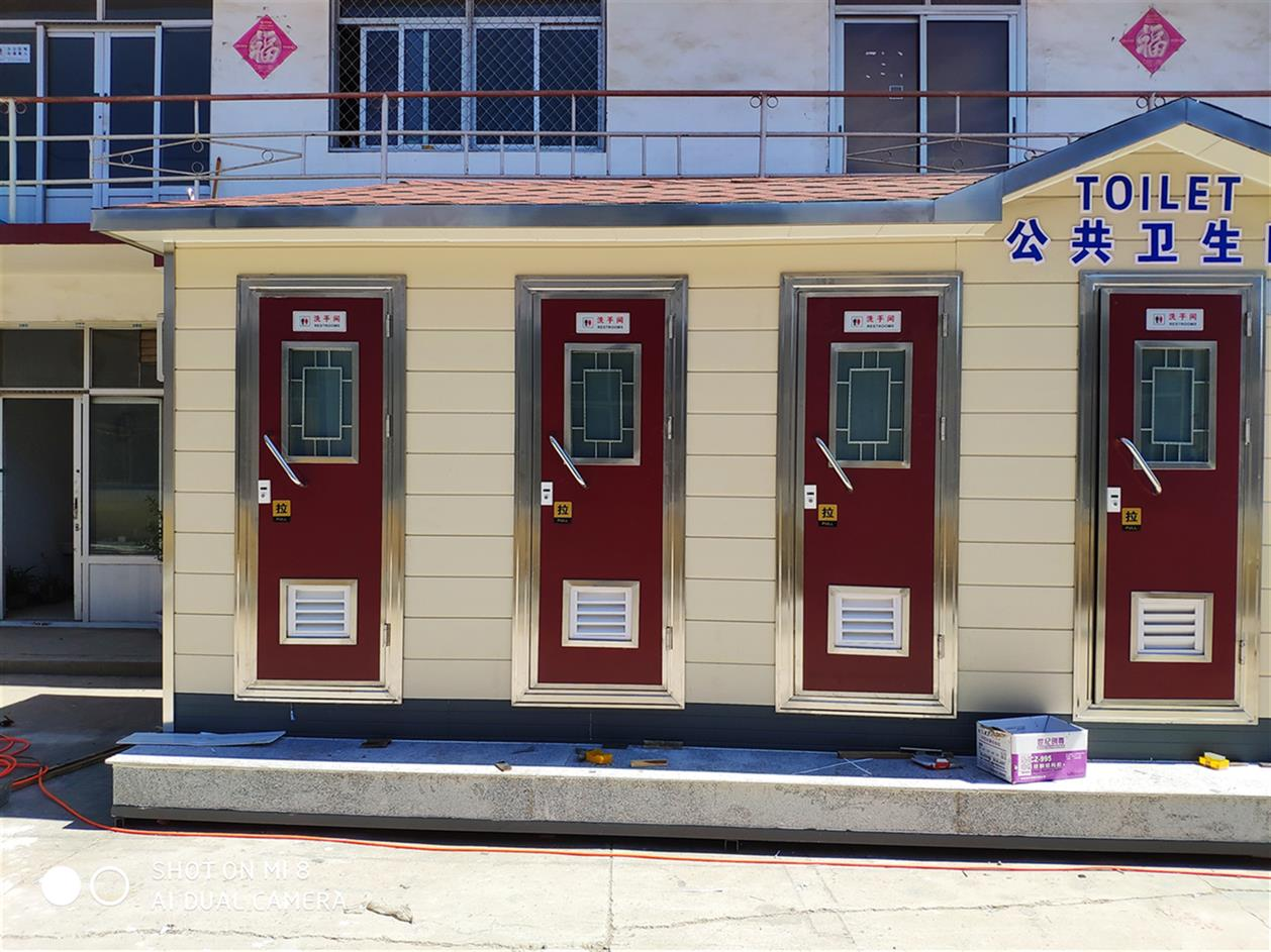 衡水移动环保厕所生产厂家