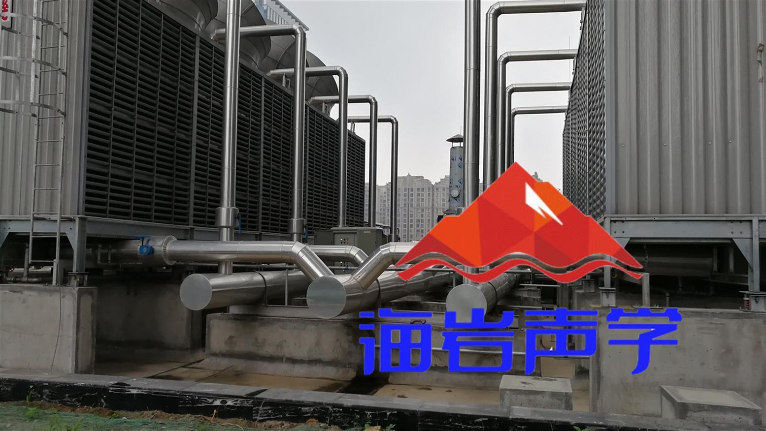 都江堰市冷却塔降噪隔音材料