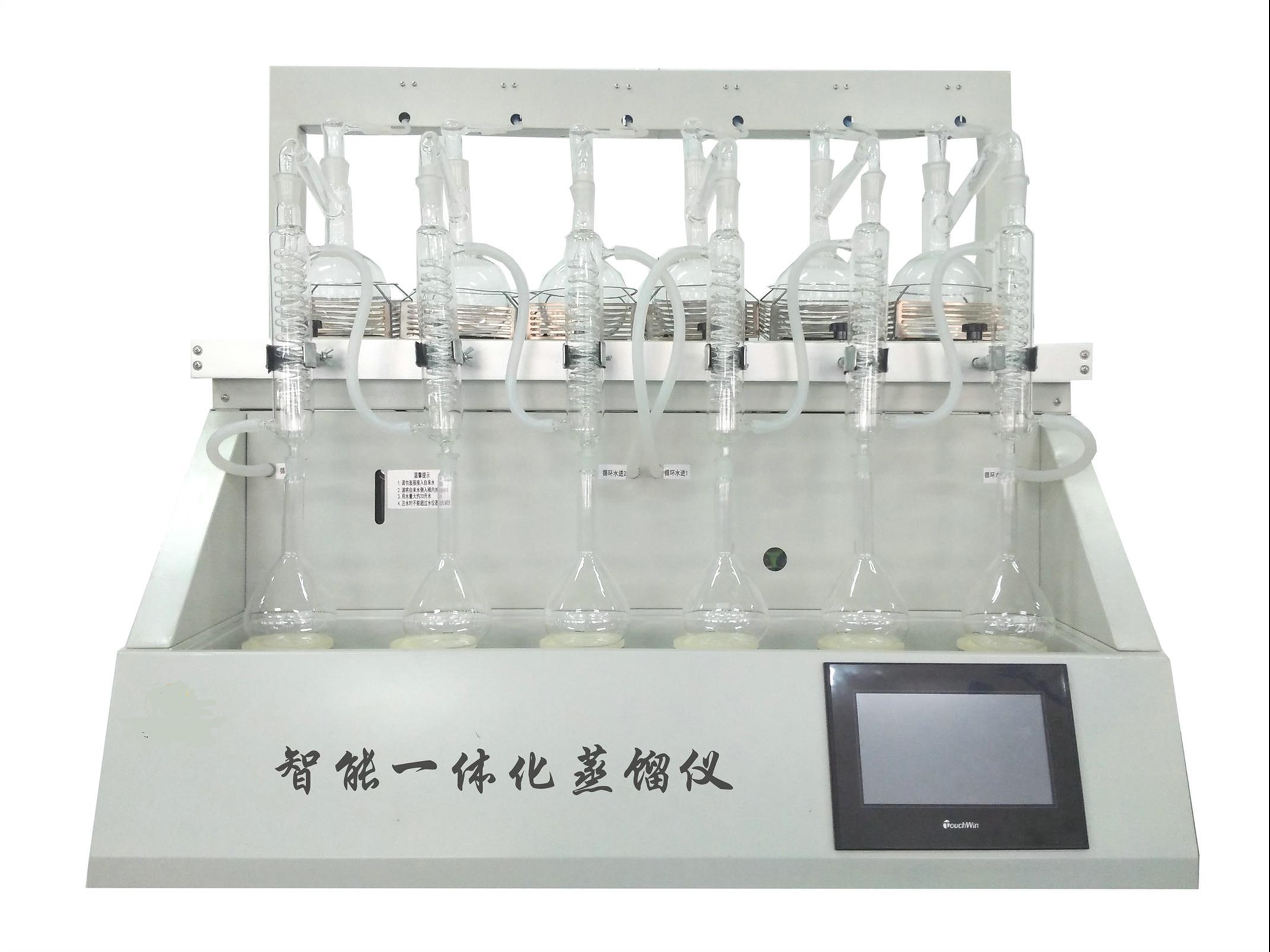 江苏一体化蒸馏仪生产商