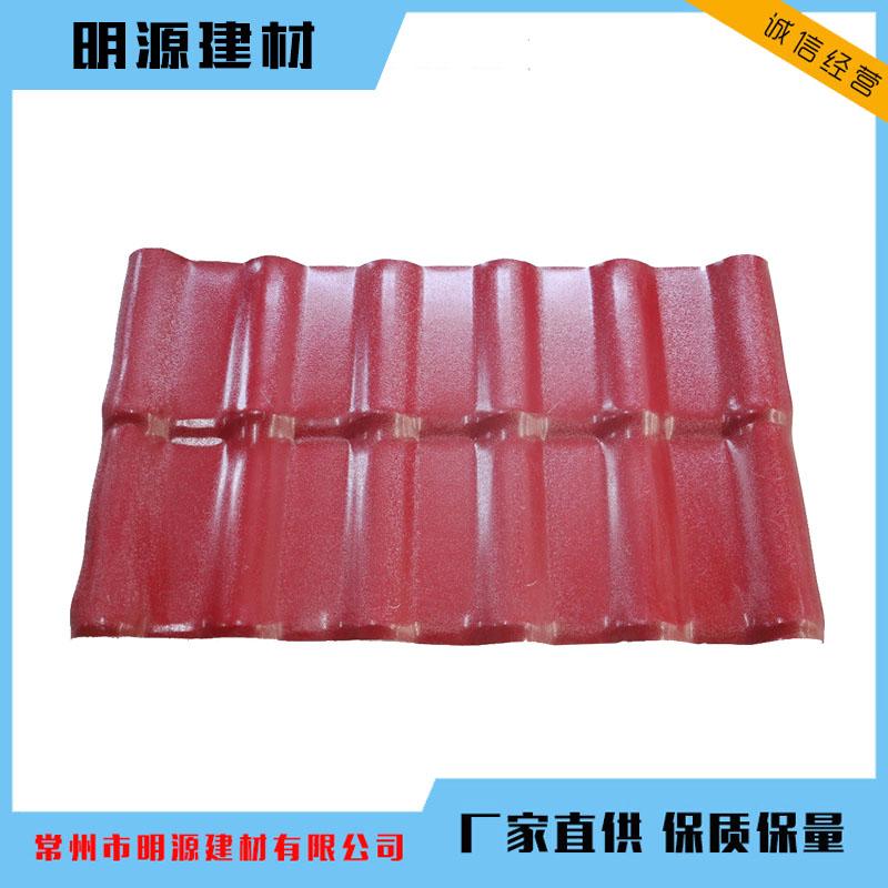 东莞PVC合成树脂瓦价格