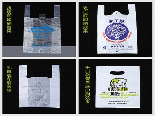 宝安胶袋生产厂家
