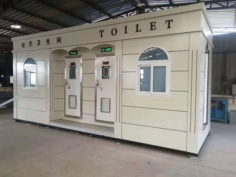 秦皇岛移动厕所