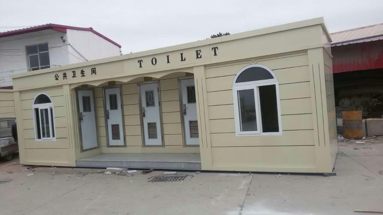 移动厕所生产