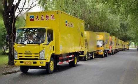上海青浦搬场公司