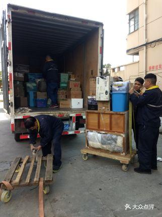 上海杨浦区搬家公司号码