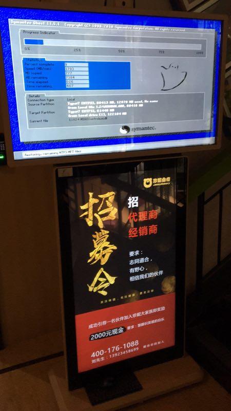 安徽落地式二手广告机回收报价