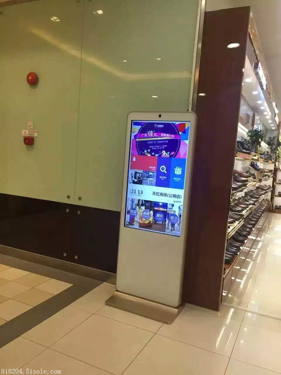 甘肃立式广告机回收价格厂商