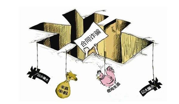 沙河劳动争议处理律师事务所