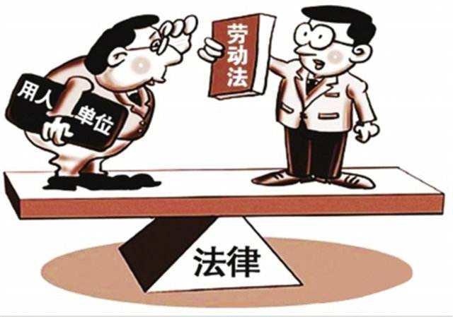 宝安区劳动争议处理律师事务所