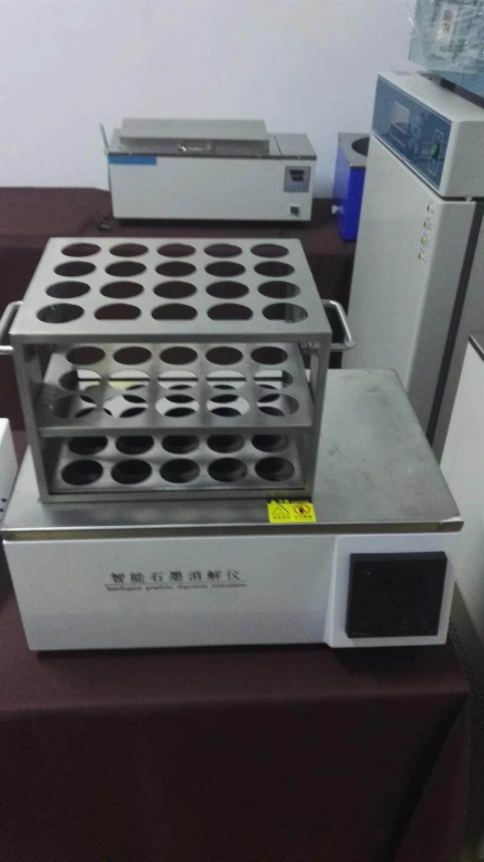 辽宁实验室微波消解仪厂家