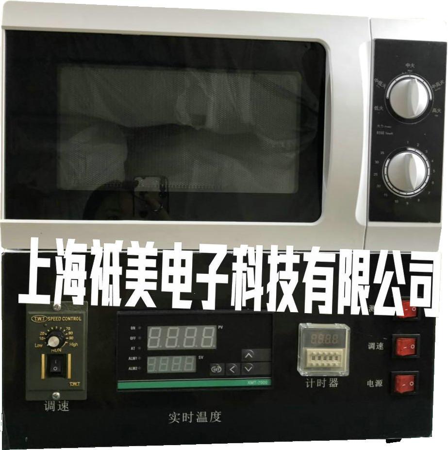 南京微波消解仪厂家
