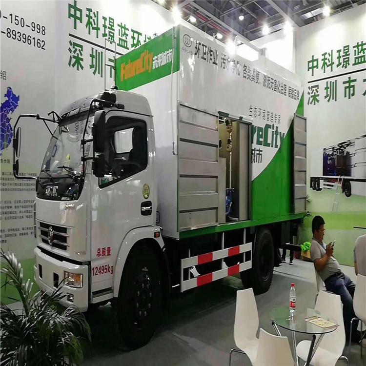 芜湖环保吸污车厂