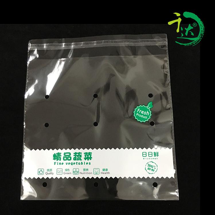 白鹤洞自粘袋生产厂家