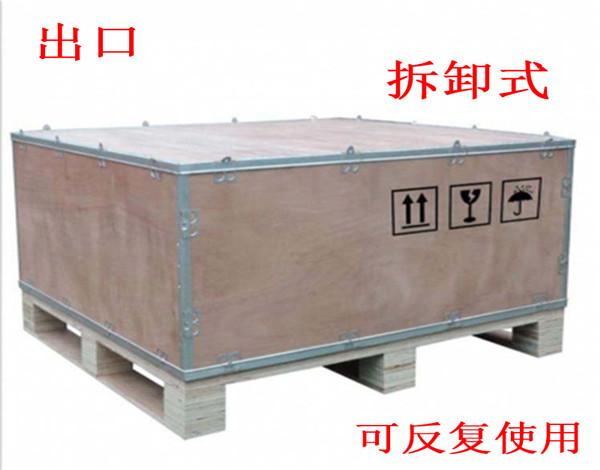 东莞出口卡板生产厂家