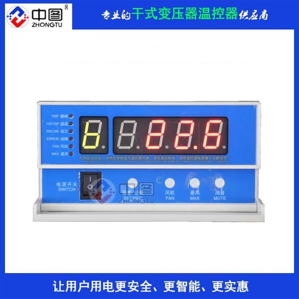 新款塑壳温控器