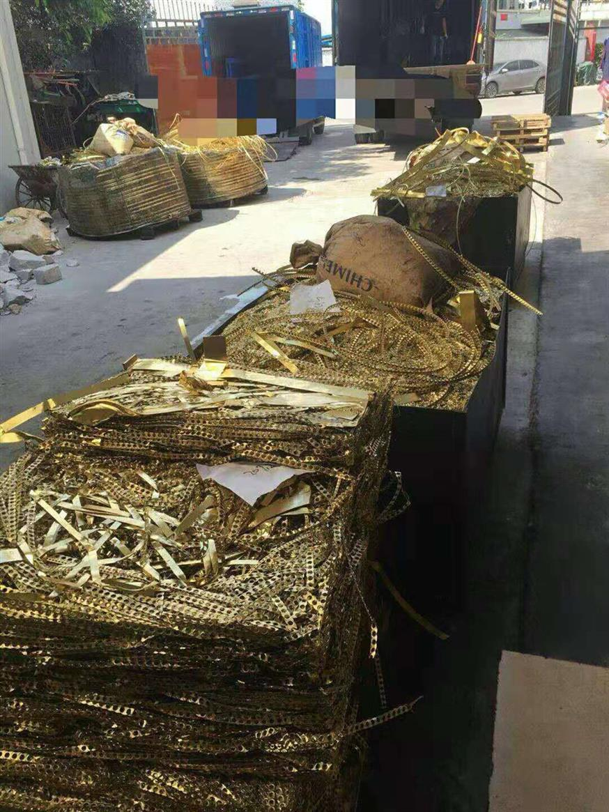 白焦回收废铜报价