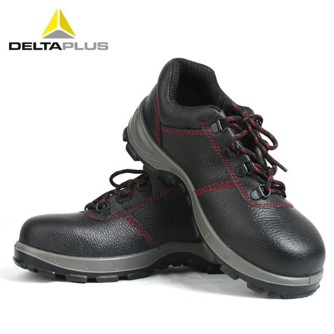 蚌埠防滑安全鞋规格