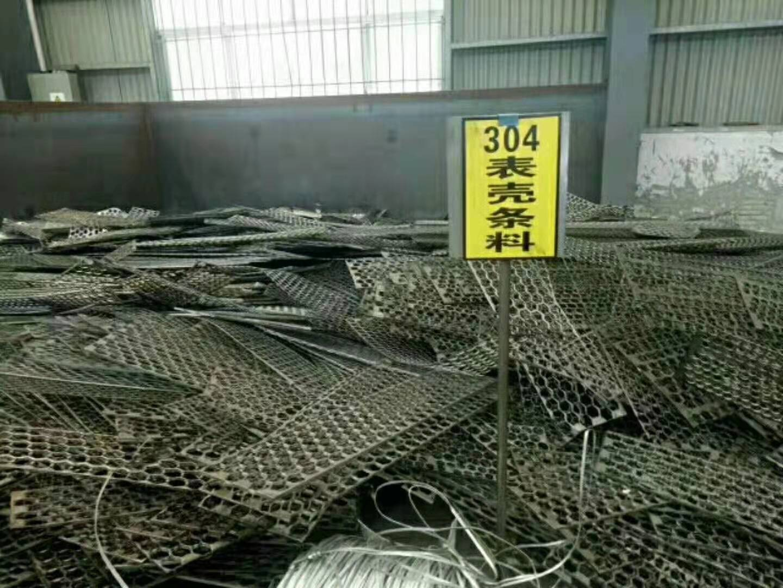 平沙回收不锈钢报价
