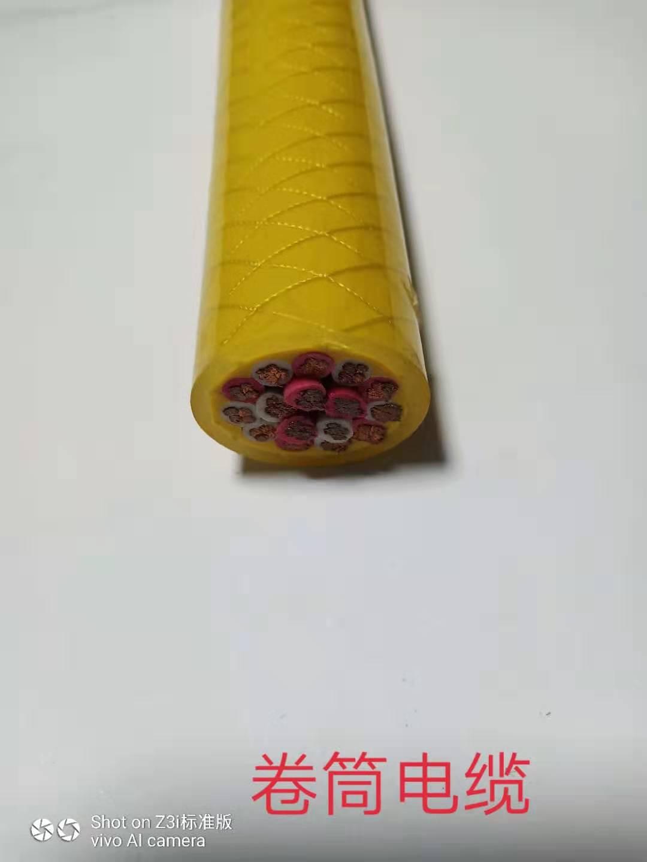 南通铲运机电缆厂