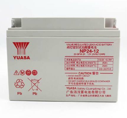 九江汤浅蓄电池厂商