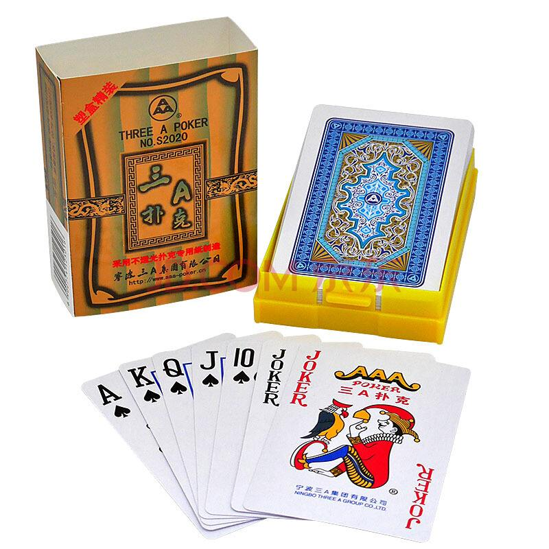 兄弟扑克牌品牌