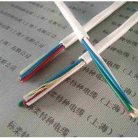 石家庄耐低温电缆耐低温电缆