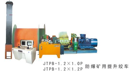 二手JTP1.2提升绞车