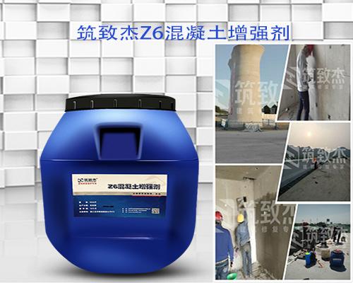 太原混凝土回强度增强剂一步解决混凝土强度低