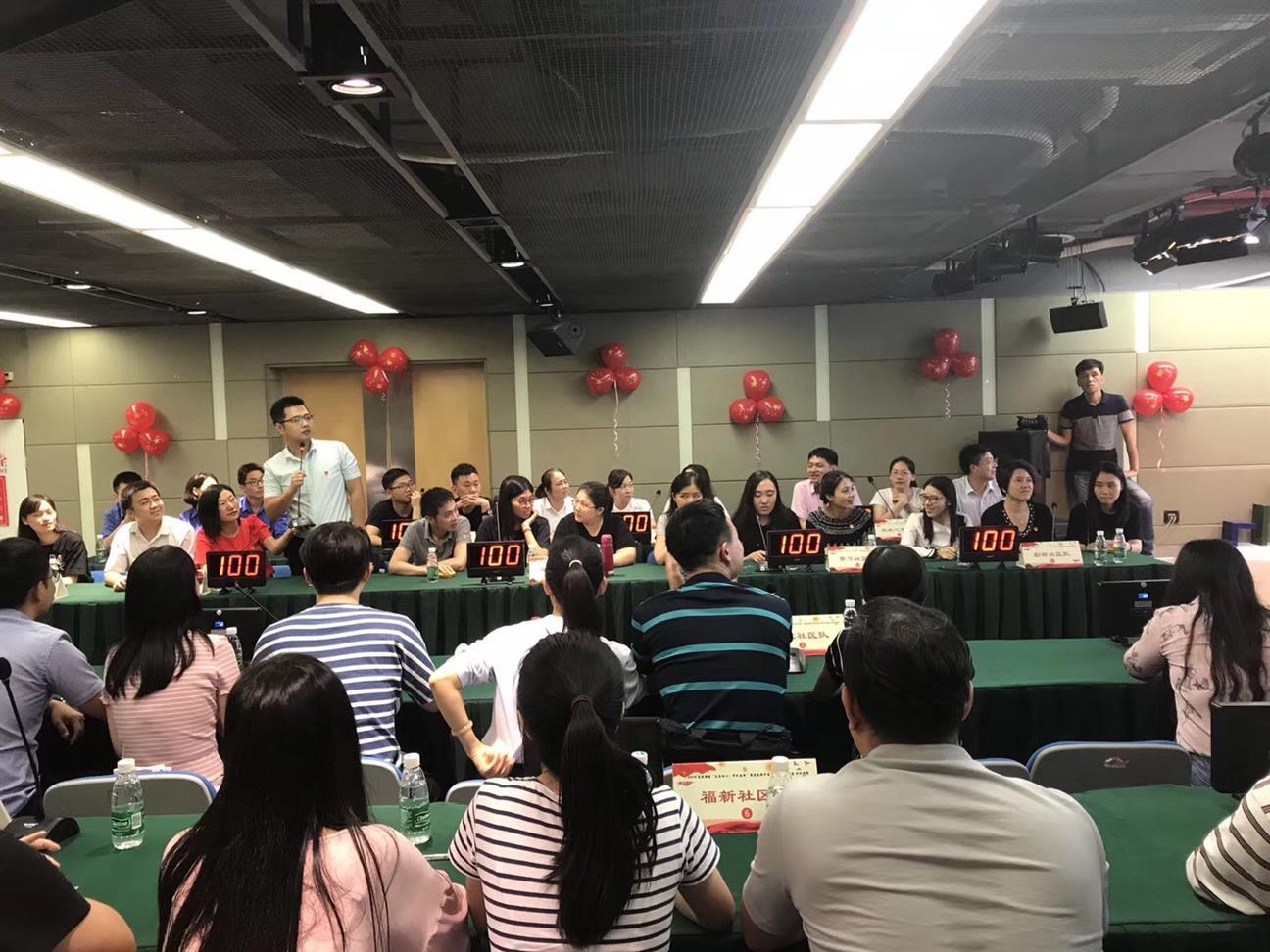 阳江多功能抢答器租赁