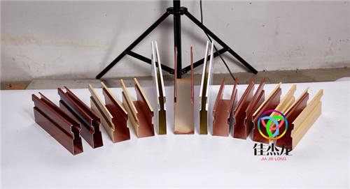 绍兴吊顶铝方通制造厂