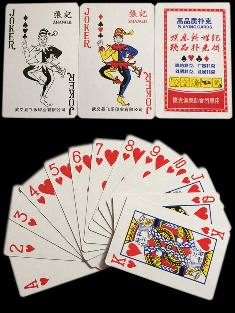 兄弟扑克牌哪里有卖