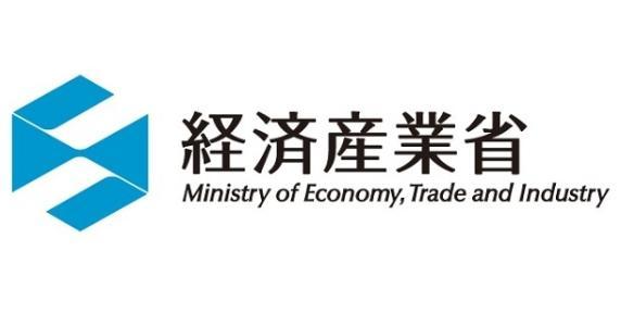 惠州办理日本METI备案费用多少 贝斯通检测
